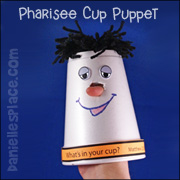 Pharisee Cup Puppet Bible Craft for Sunday School www.daniellesplace.com