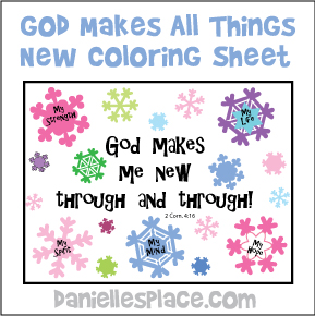 Snowflake Activity Sheet from www.daniellesplace.com