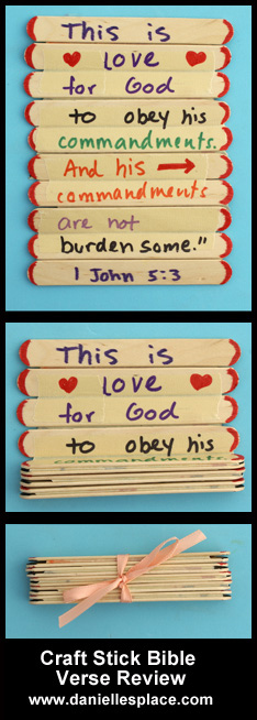 Folding Craft Sticks Bible Verse Review Game