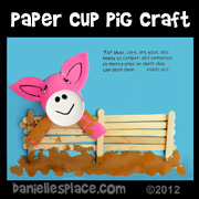 Muddy Pig Paper Cup Craft for Kids
