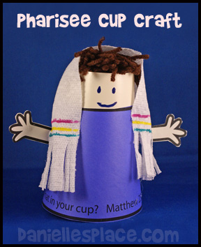 Pharisee Cup Bible Craft for Sunday School www.daniellesplace.com
