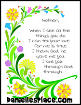Mother's Day Poem Color Sheet Craft for Sunday School www.daniellesplace.com