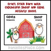 crafts stick barn with clothespin sheep and goat activity sheet www.daniellesplace.com