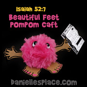 Beautiful Feet Pompom Craft for Kids from www.daniellesplace.com