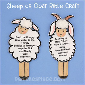Sheep or Goat Craft