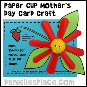 Mother's Day Craft - Paper Cup and Pom Pom Mother's Day Card Craft for Kids from www.daniellesplace.com