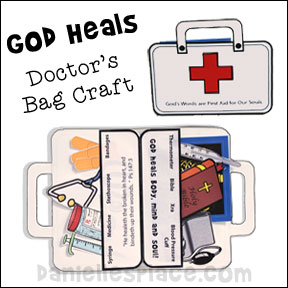 God's words are first aid for our soul first aid kit bible craft www.daniellesplace.com