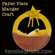 Nativity Paper Plate Craft for Christmas from www.daniellesplace.com