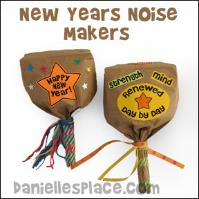 New Years Noise Maker Craft for Kids from www.daniellesplace.com