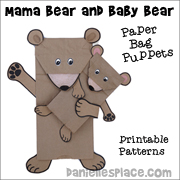 Mama Bear and Baby Bear Paper Bag Puppets