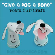 Cup dog Craft for Kids from www.daniellesplace.com