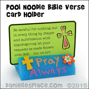 Lord S Prayer Preschool Craft