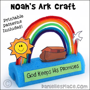 Rainbow Noodle  Noahs Ark Craft