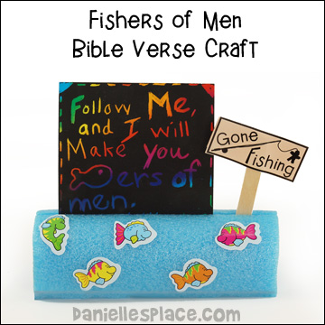 """Gone Fishing"" Bible Verse Review Craft and Bible Verse Holder from www.daniellesplace.com"