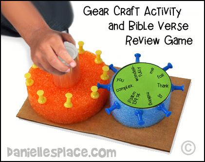 Gear Bible Craft Activity and Bible Verse Review Game from www.daniellesplace.com