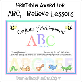 Certificate of Achievement Printable Award