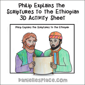 Philip Explains the Scriptures to the Ethiopian 3D Activity Sheet