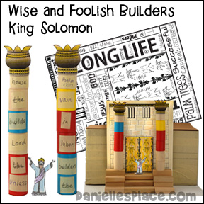 Wise and Foolish Builders - King Solomon Bible Lesson for Children